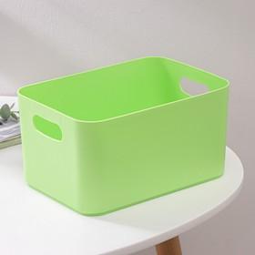 Корзина для хранения Joy, 2,3 л, 23×16×12 см, цвет салатовый