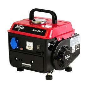 Генератор Elitech БЭС 950 Р, бензиновый, 2 тактный, 0.95 кВт, руч.старт, 220/12В, 50Гц Ош