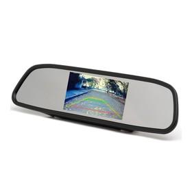 Зеркало Vizant RM-042 со встроенным монитором 4,2' Ош