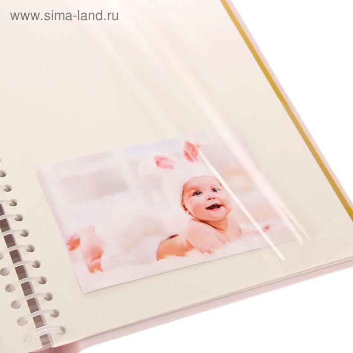 Фотоальбом магнитный 20 листов Image Art, детский, МИКС