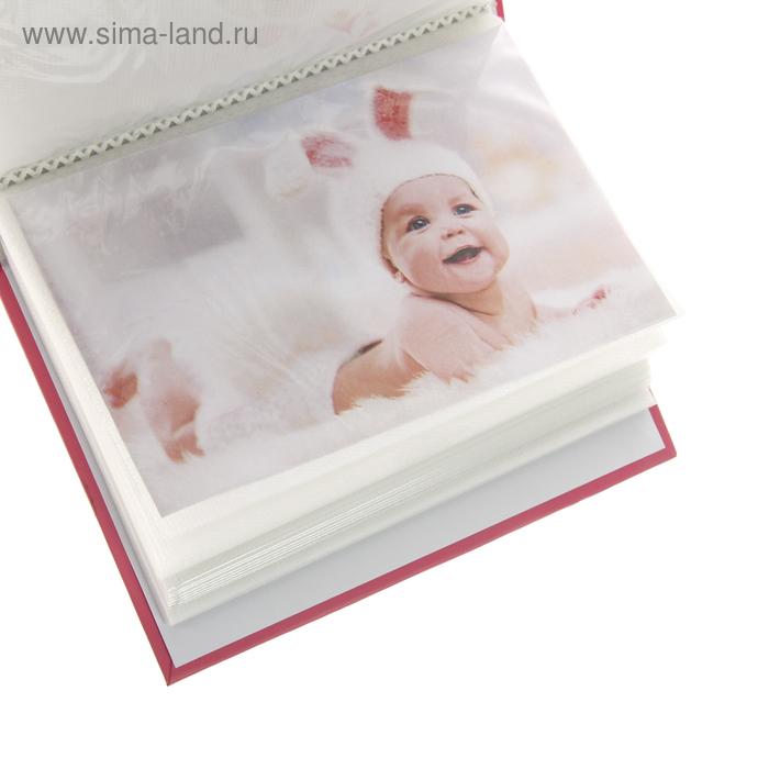 Фотоальбом на 100 фото 10х15 см Image Art, детский , МИКС