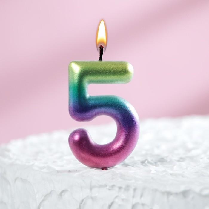 """Свеча восковая для торта """"Акварель"""" цифра 5"""