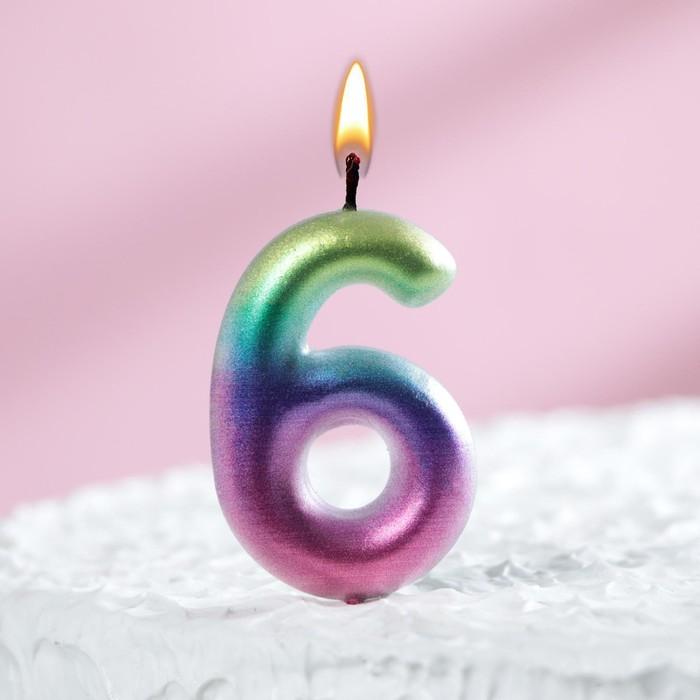 """Свеча восковая для торта """"Акварель"""" цифра 6"""