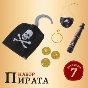 Набор пирата «Крюк», 7 предметов Ош