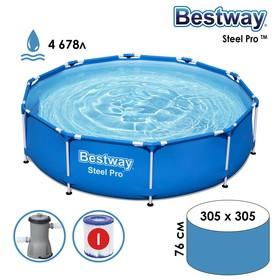 Бассейн каркасный 305 х 76 см, фильтр-насос, 56679 Bestway