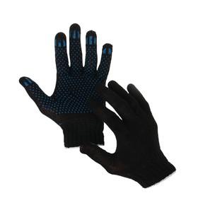 Перчатки, х/б, вязка 7 класс, 3 нити, размер 9, с ПВХ точками, чёрные Ош