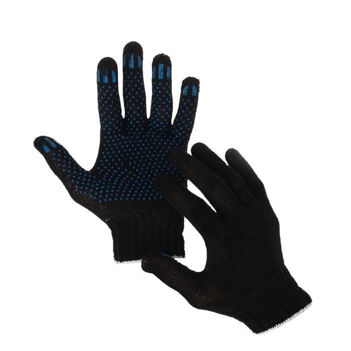 Перчатки, хб, вязка 7 класс, 3 нити, размер 9, с ПВХ точками, чёрные