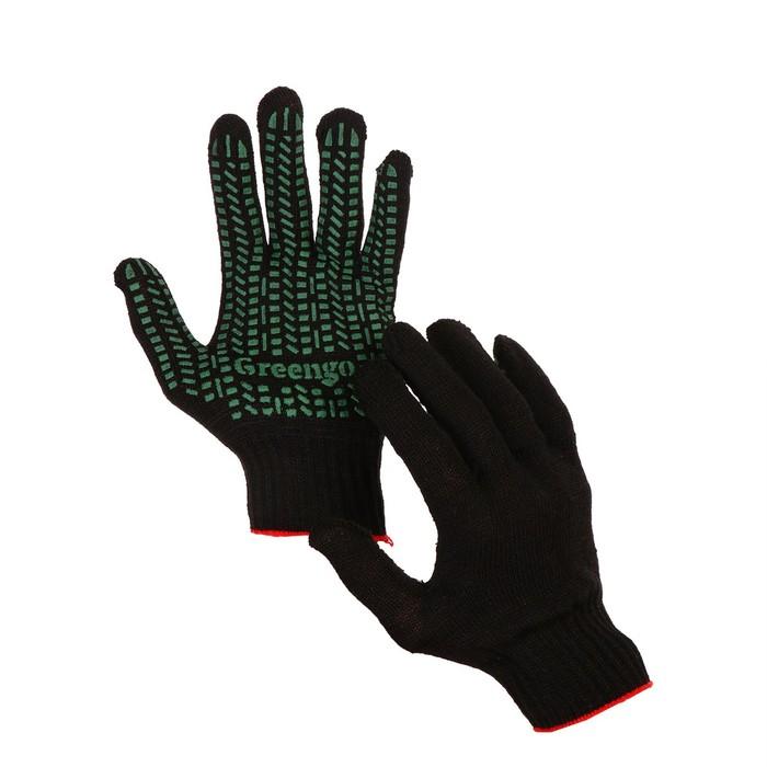 Перчатки, хб, вязка 10 класс, 4 нити, размер 9, с ПВХ протектором, чёрные, Greengo