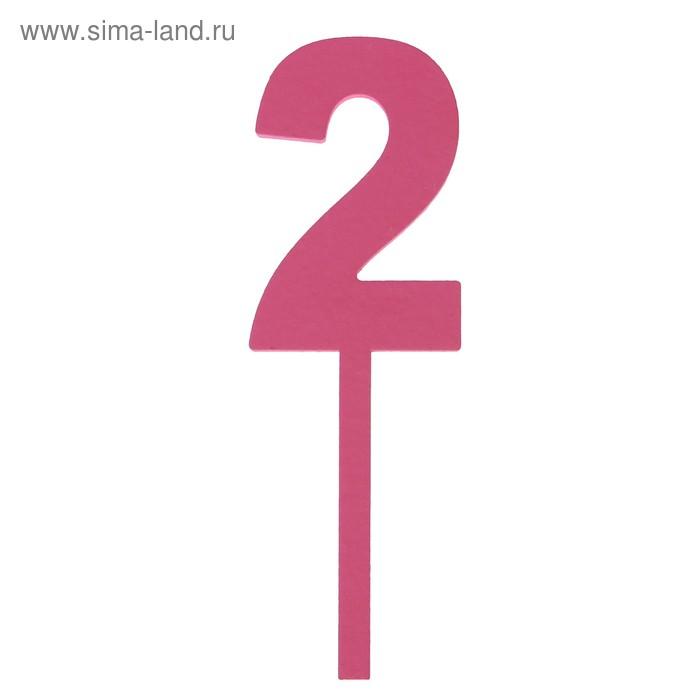 """Топпер цифра """"2"""", розовый, 4х12см Дарим Красиво"""