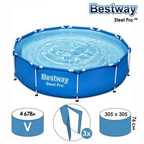 Бассейн каркасный Steel Pro, 305 х 76 см, 56677 Bestway