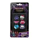 Кнопки Monster High с резиновыми головками