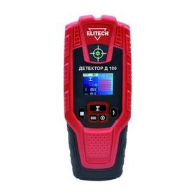 Детектор Elitech Д 100, глубина определения до 100 мм, погрешность измерения 1 см