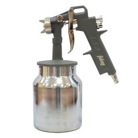 Краскораспылитель FUBAG BASIC S750/1.5 HP, 178л/мин, 3.5 бар, нижний бачок 0.75 л, 1.5мм