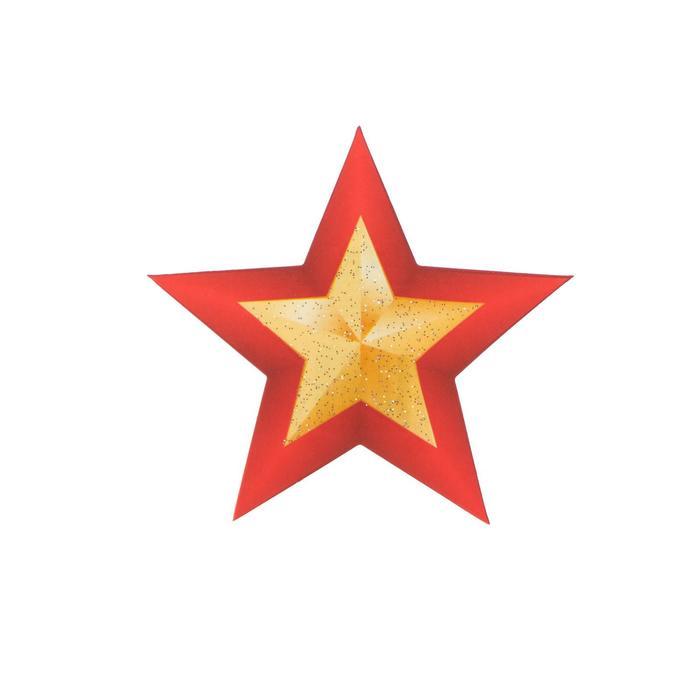 государей картинка красная звездочка шаблон самом деле