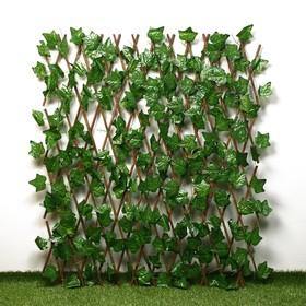 Ограждение декоративное, 200 × 75 см, «Лист клёна», Greengo Ош