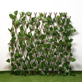 Ограждение декоративное, 200 × 75 см, «Лист берёзы», Greengo Ош