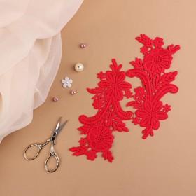 Аппликации пришивные «Лейсы», 18 × 8,5 см, пара, цвет красный