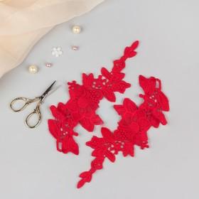Аппликации пришивные «Лейсы», 27 × 10 см, пара, цвет красный