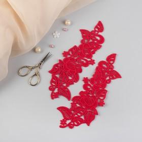 Аппликации пришивные «Лейсы», 23,5 × 10,5 см, пара, цвет красный