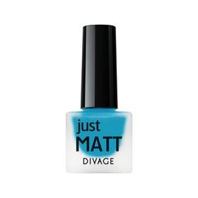 Лак для ногтей Divage Just matt, тон № 5631 Ош