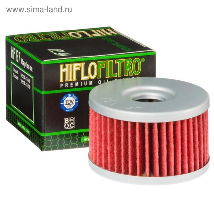 Фильтр масляный HF137, Hi-Flo