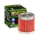 Фильтр масляный HF181, Hi-Flo