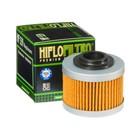 Фильтр масляный HF559, Hi-Flo