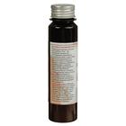 Шампунь Тамбуканский «Ласковое солнце» 5 целебных глин, бессульфатный 100 мл - Фото 2
