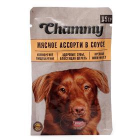 Влажный корм Chammy для собак, мясное ассорти в соусе, 85 г