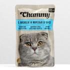 Влажный корм Chammy для кошек, лосось/форель в соусе, пауч, 85 г