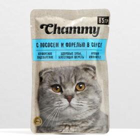 Влажный корм Chammy для кошек, лосось/форель в соусе, пауч, 85 г Ош