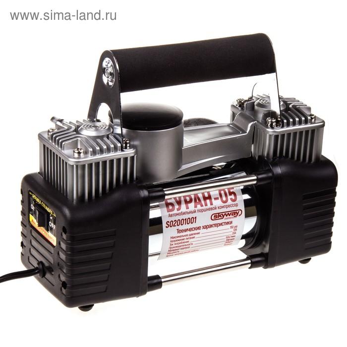 Компрессор автомобильный SKYWAY БУРАН-05, 65л/мин, двухпоршневой, 50л/мин с крокодилами в сумке 12АТ