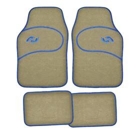 Коврики автомобильные универсальные SKYWAY Arctic-2, 66х44 см, 29х42 см, текстильный, бежевый, набор 4 шт Ош