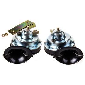 Сигнал звуковой Skyway 009, LADA, d=87 мм, 12 В, 105 Дцб, сталь/пластик, 2 шт Ош