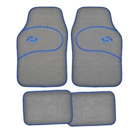 Коврики автомобильные универсальные SKYWAY Arctic-2, 66х44 см, 29х42 см, текстильный, серый, набор 4 шт Ош