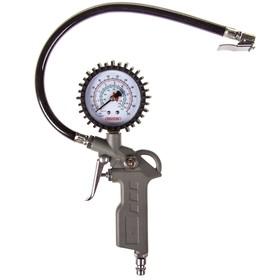 Пистолет для накачивания шин Skyway, с манометром, 14,97 АТМ, быстросъемное соединение Ош