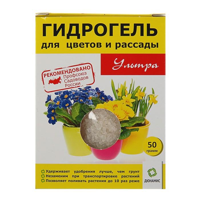 """Гидрогель """"Дюнамис"""" 50 гр"""