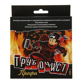Средство для очистки дымоходов от сажи и копоти 'Трубочист профи', 2 пакетика по 50 г 314180 Ош