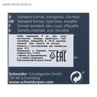 Картридж для перьевой ручки Schneider кобальтовый синий, 6 штук, картонная коробка - Фото 3