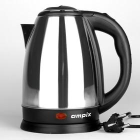 УЦЕНКА Чайник электрический Ampix AMP-1335, металл, 1.8 л, 1500 Вт, серебристый