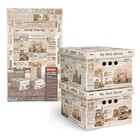 Набор коробов картонных Travelling England, 2 шт, 25 х 33 х 18,5 см