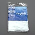 Скатерть без основы многоразовая «Ажурная», 132×220 см, цвет МИКС - Фото 15