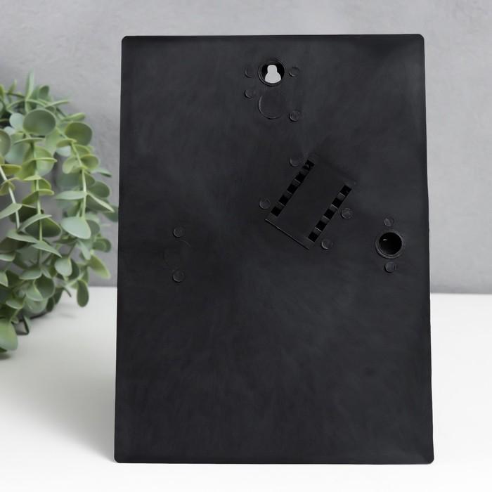 Задник для рамки 15х21 см с подставкой и подвесом