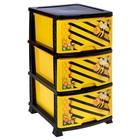 Комод детский 3-х секционный «Пчёлка», цвет жёлтый