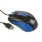 """Мышь """"Гарнизон"""" GM-105, проводная, оптическая, 800 dpi, USB, синяя"""