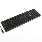 """Клавиатура """"Гарнизон"""" GK-120, проводная, мембранная, 104 клавиши, USB, чёрная"""