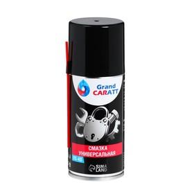 Универсальная смазка Grand Caratt VS-40 , 210 мл, аэрозоль Ош