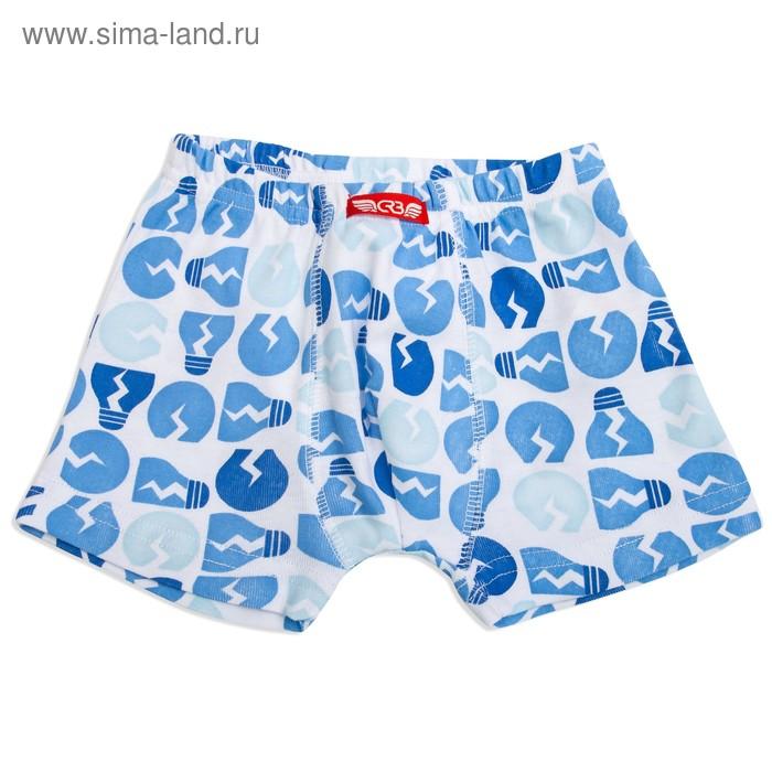 Трусы-боксеры для мальчика, рост 92 см, цвет голубой