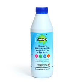 Жидкость для дачного туалета, септика, выгребных ям, биотуалета, 0.5 л, «Девон-Н», концентрат Ош