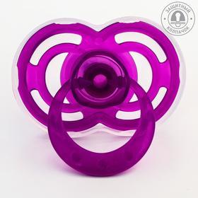 Пустышка силиконовая ортодонтическая «Бантик» с колпачком, от 0 мес., цвет фиолетовый
